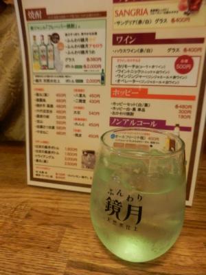 ふんわり(はま).JPG