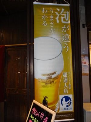 井達入り口アップ写真.JPG