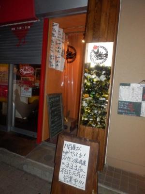 入り口写真(333).JPG