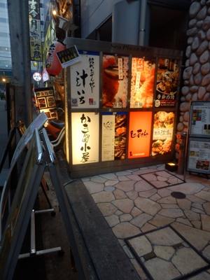 入り口(かき小屋○座).JPG