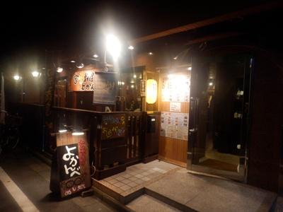 入り口(よかんべ).JPG