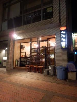 入り口(炭焼).JPG