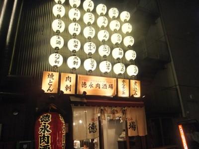 肉酒場①.JPG